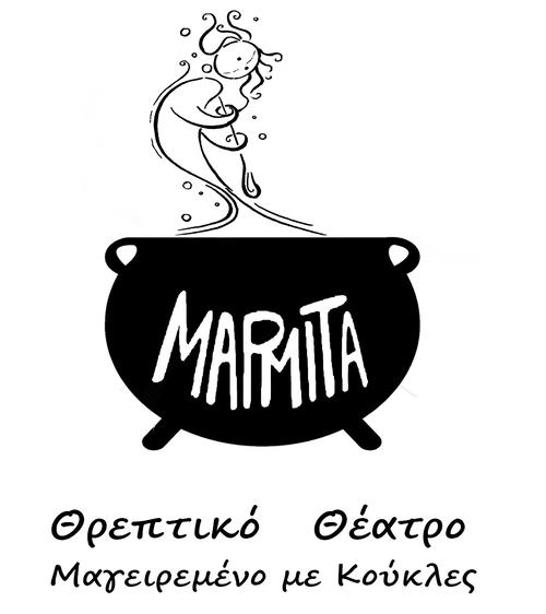 Marmita Puppets